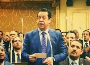 النائب محمد المسعود يشيد باهتمام رئيس الوزراء بأهالي مثلث ماسبيرو