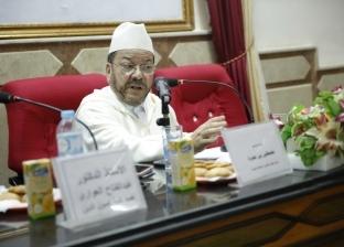"""عضو المجلس العلمي الأعلى بالمغرب: """"نحن محظوظون بوسطية الأزهر"""""""