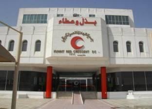 غدا.. افتتاح الدورة الثالثة للإعلام الإنساني بجمعية الهلال الأحمر