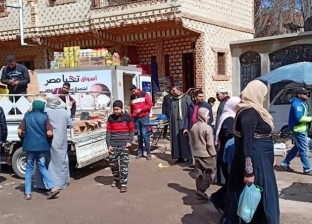 بالصور| «مستقبل وطن» بكفر الشيخ ينظم قوافل غذائية بأسعار مخفضة