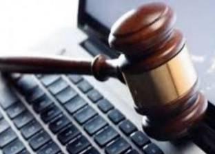 """""""مكافحة جرائم الإنترنت"""".. قانون رادع ومخاوف من غلق المواقع الإلكترونية"""