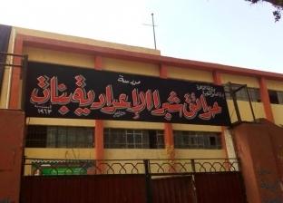 مدرسة «واقعة الرذيلة» في الساحل: شهدت وفاة ولي أمر وحاصلة على الجودة
