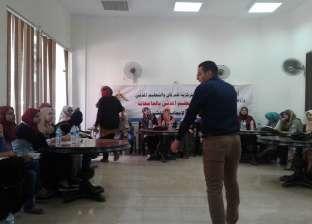اليوم.. انطلاق فعاليات دورة التعليم المدني بجامعة بنها