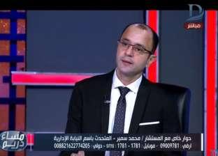 """""""النيابة الإدارية"""": المصريون يشعرون برغبة """"القيادة"""" في محاربة الفساد"""
