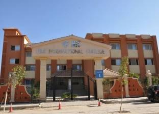 «النيل».. مدارس حكومية بشهادات دولية وأسعار مخفضة