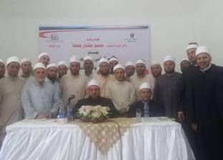 """وكيل """"أوقاف الإسكندرية"""": مصر تمتلك أفضل الأئمة والدعاة"""