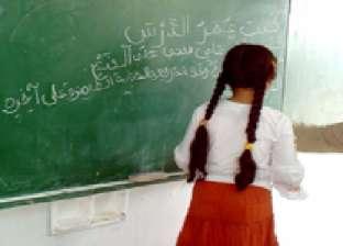 معلمة تعاقب تلميذة لأنها رفضت الحصول على درس خصوصى