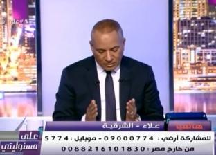 """أحمد موسى يقرأ الفاتحة على روح """"النعماني"""" على الهواء"""