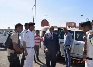 محافظ البحر الأحمر يتفقد الخدمات الأمنية بكمين مرسى علم الشمالي