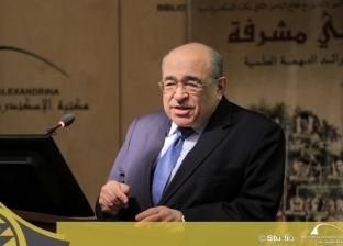 مكتبة الإسكندرية تحتفي بالعالم المصري علي مصطفى مشرفة