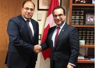 سفير مصر في كندا يلتقي رئيس لجنة العلاقات الخارجية بمجلس العموم