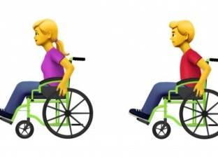 """""""أبل"""" تقترح 13 رمزا جديدا لذوي الاحتياجات الخاصة"""