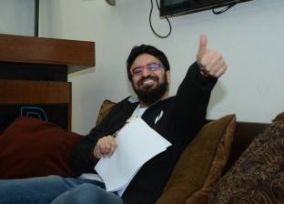 """أحمد يونس: سعيد بتصدر """"صباحك مطرحك"""" تريند """"تويتر"""" يوميا"""