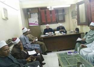 وكيل وزارة الأوقاف بالأقصر يعتمد محاضرات المساجد الجامعة