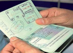 السعودية تصدر تأشيرات سفر لحضور فعاليات رياضية وثقافية