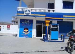غرفة عمليات للتأكد من الالتزام بالتسعيرة الجديدة بمواقف جنوب سيناء