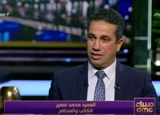 محمد سمير: العدل يصعب على العدو الخارجي اختراق الدولة من الداخل