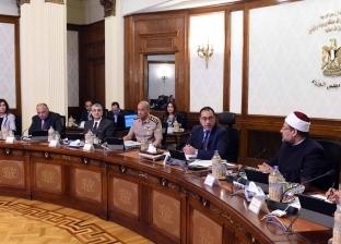 مجلس الوزراء يوافق على تعديلات قانون المرور