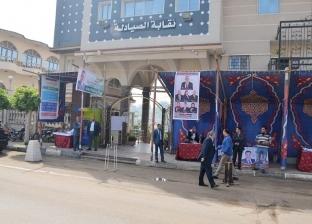 نقابة الصيادلة: 3 آلاف عضو يصوتون بمحافظتي القاهرة والجيزة