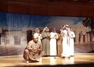 """غدا..""""كلام الليل"""" تتطرق إلى الوحدة الوطنية في السعودية على مسرح """"تبوك"""""""