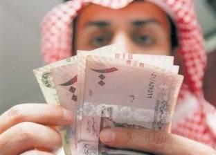 سعر الريال السعودي اليوم السبت 24-8-2019 في مصر
