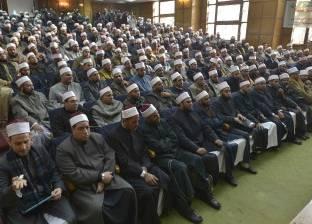 اليوم.. «الأوقاف» تختبر 13500 إمام وخطيب.. و20 مليون جنيه لدعم برامج التدريب