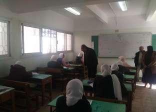 """امتحان الفلسفة بـ""""أوبن بوك"""" يرسم الفرحة على وجوه الطلاب بكفر الشيخ"""