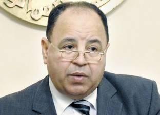 """وزير المالية: """"الصحة العالمية"""" قالت إن أسعار السجائر في مصر """"قليلة"""""""