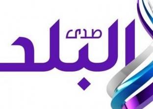 """حصريا.. مباراة """"الأهلي"""" و""""روما"""" على قناة """"صدى البلد"""" 20 مايو"""