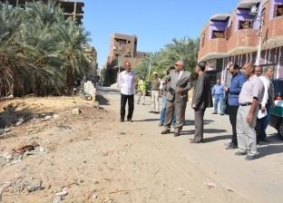 محافظ الوادي الجديد يتفقد أعمال توسعة شارع طلعت ضرغام بالخارجة