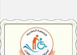 جمعية ضمور العضلاتتستبدل شراء الكراسي المتحركة بشنط لمتضرري كورونا