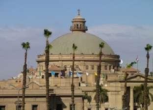 """أزمة بـ""""إعلام القاهرة"""" لمشاركة """"عجوة"""" و""""الحديدي"""" في لجنة اختيار العميد"""