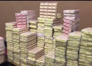القبض على سائق بحوزته 3 آلاف قرص مخدر مجهول المصدر