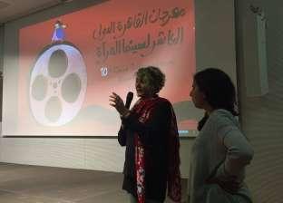 رئيس مهرجان القاهرة لسينما المرأة: الأفلام المصرية الأقل عددا وجودة