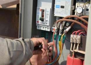 إلكترونيا أو عبر الهاتف.. خطوات الإبلاغ عن سرقة التيار الكهربائي