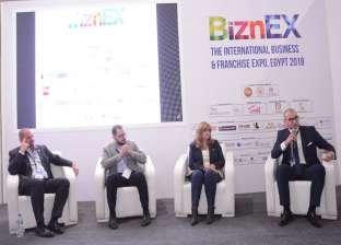 """على هامش مؤتمر """"BiznEX"""".. جلسة نقاش حول الاستثمار العقاري في مصر"""