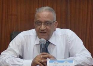 التأمين الصحي بالإسكندرية: تجهيز مبنى جمال عبدالناصر بـ10 ملايين جنيه
