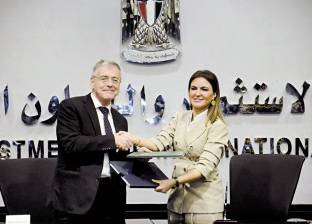 «أونكتاد»: مصر تتصدر دول أفريقيا فى «الاستثمارات الأجنبية»
