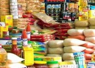 أسعار السلع الغذائية في منافذ القوات المسلحة والمجمعات والأسواق