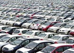 تفاصيل المزاد العلني لبيع سيارات وبضائع جمرك بورسعيد