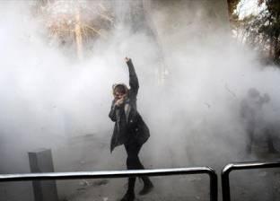 مظاهرات في العاصمة الإيرانية احتجاجا على تردي الأوضاع الاقتصادية