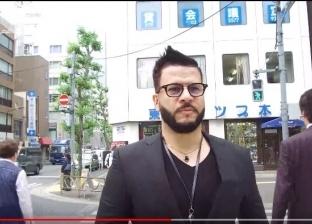 فيديو  محمد حسن: عامل النظافة الياباني لا يتقاضى 8000 دولار شهريًا