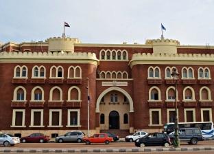 جامعة الإسكندرية تعلن مواعيد إجراء الكشف الطبي للطلاب الجدد