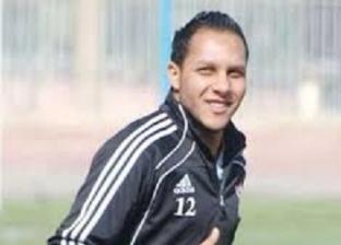 عاجل.. وفاة علاء علي لاعب الزمالك وبتروجت