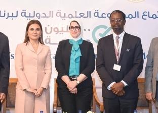 """هالة زايد: انطلاق مبادرة """"صحة المرأة"""" يوليو المقبل"""