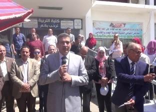 القائم بأعمال جامعة المنيا يتفقد كليتي التربية ودار العلوم