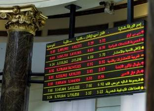 """نهاية الحق في """"كوبون أبوقير"""" للأسمدة يونيو 2017"""