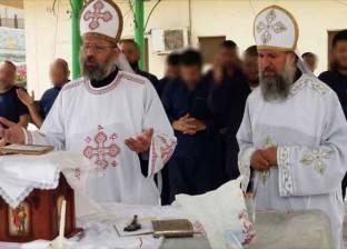 السجون تستقبل زيارة من رجال الدين المسيحي للاحتفال بعيد القيامة