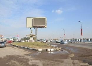 """""""المرور"""": إعادة فتح جميع الطرق المغلقة بسبب الطقس"""
