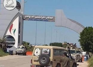 البعثة الأممية في ليبيا: بعض موظفينا غادروا إلى تونس لدواعٍ أمنية